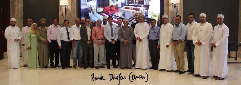 Bank Dofar, Oman